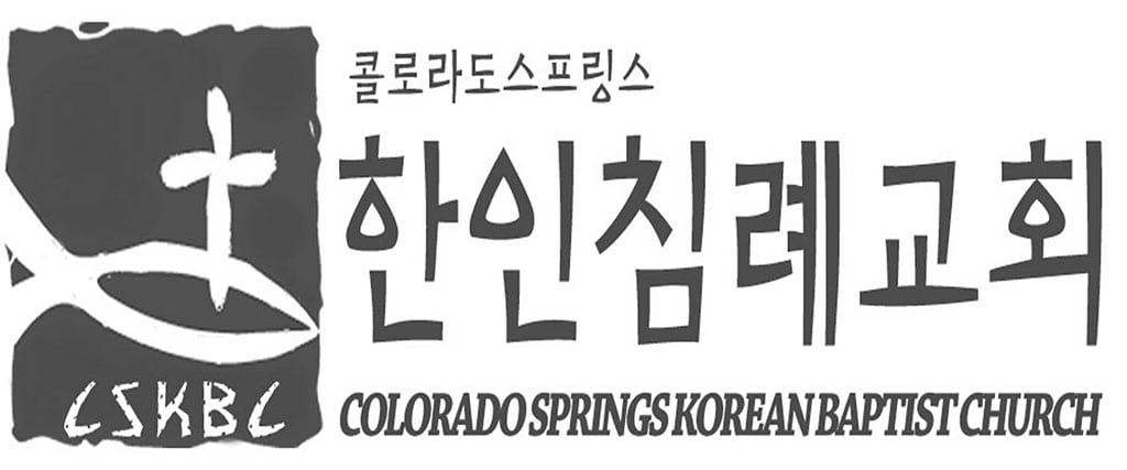 Colorado Springs Korean Baptist Church